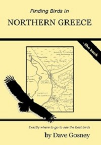 Finding Birds in Northern Greece